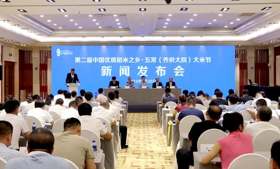 第二届中国优质稻米之乡·五常(乔府大院)大米节28日在深圳开幕