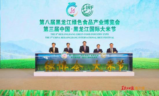 第八届绿博会和第三届大米节开幕式举行 韩长赋王文涛出席并致辞