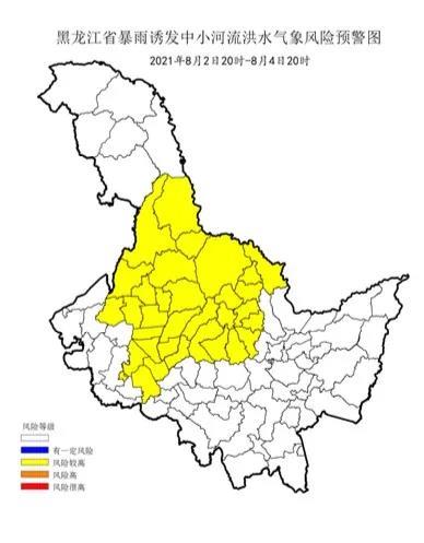 警惕 黑龙江连发三个黄色预警