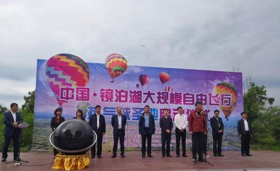 中体飞行(北京)体育产业发展有限公司总裁赵磊明致词