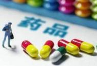 明年哈市重特大疾病药品目录增加