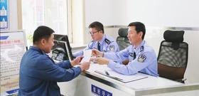 """公安服务惠百姓""""四零""""承诺赢民心"""