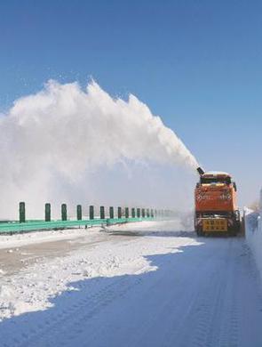 黑龙江抛雪神器上高速