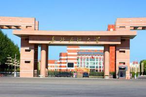 黑龙江公布特色学科高校名单东北石油大学两学科上榜