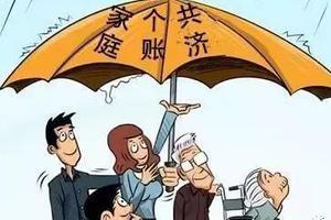 哈尔滨医保个人账户家庭成员将实现共济使用
