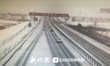 图为京哈高速