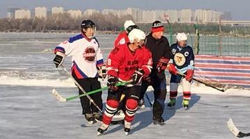 元老级运动员组哈尔滨民间冰球队