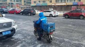 哈尔滨送餐小哥月入两万