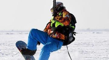 看伞翼滑雪如何在冰城上演速度与激情