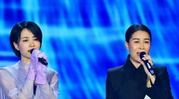 2018央视春晚王菲那英再同台