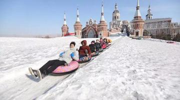 这才是在哈尔滨过年的正确打开方式