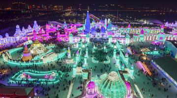 春节冰雪大世界累计接待20万人