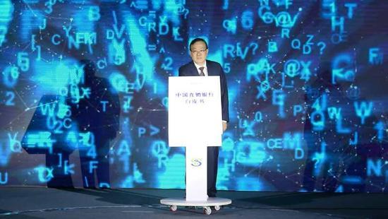 中国民生银行行长郑万春发布《中国直销银行白皮书》