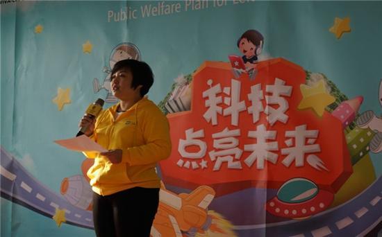 中英人寿黑龙江分公司副总经理杨柏枚女士致辞