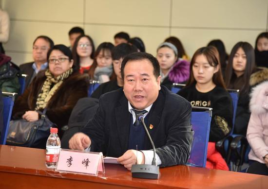 黑龙江省体育局副局长李峰讲话