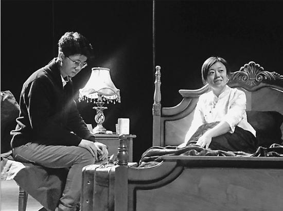 黑龙江大学文学院排演的话剧《我本一无所恋》剧照。