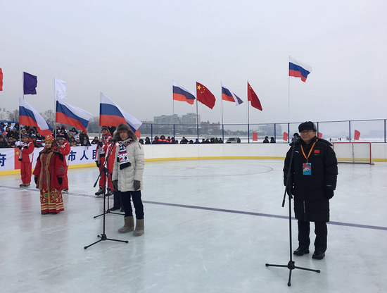 2018中俄界江黑龙江(阿穆尔河)国际冰球友谊赛
