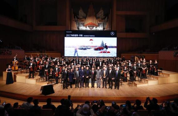 梅赛德斯-奔驰北区与经销商代表同哈尔滨交响乐团的艺术家合影留念