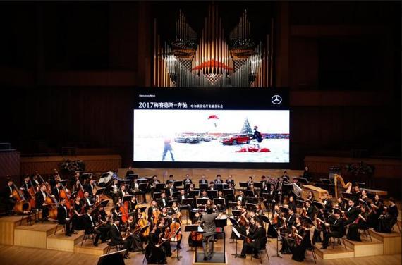 拥有百年积淀的中国第一支交响乐团一哈尔滨交响乐团一展风采