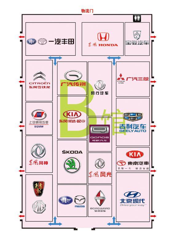 哈尔滨春季车展展位图-B馆