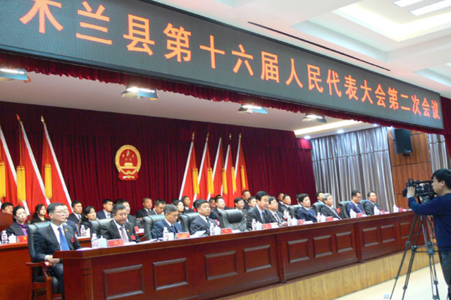 黑龙江省首个县区级监察委员会在哈尔滨市挂牌成立