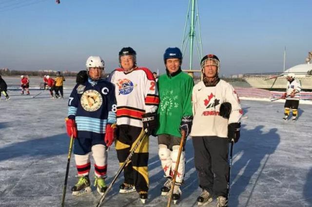 元老级运动员组哈尔滨民间冰球队 堪称战斗民族
