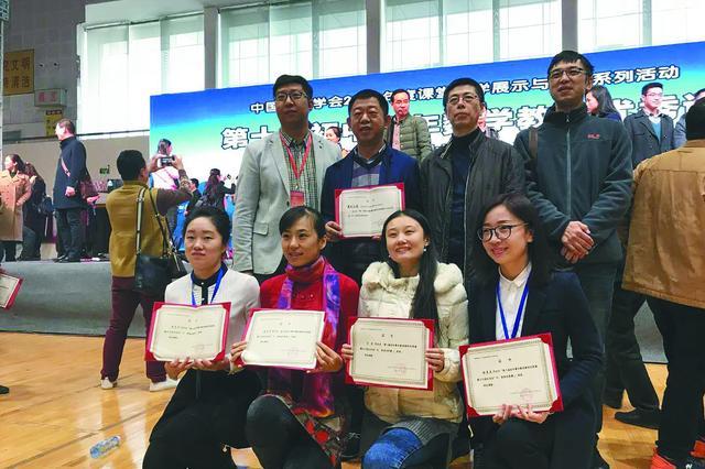 黑龙江省4名初中数学教师 获全国优秀课一等奖