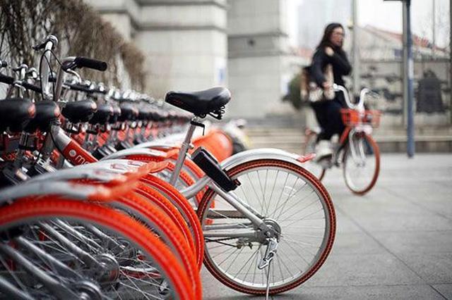 中消协向警方举报酷骑共享单车涉集资诈骗