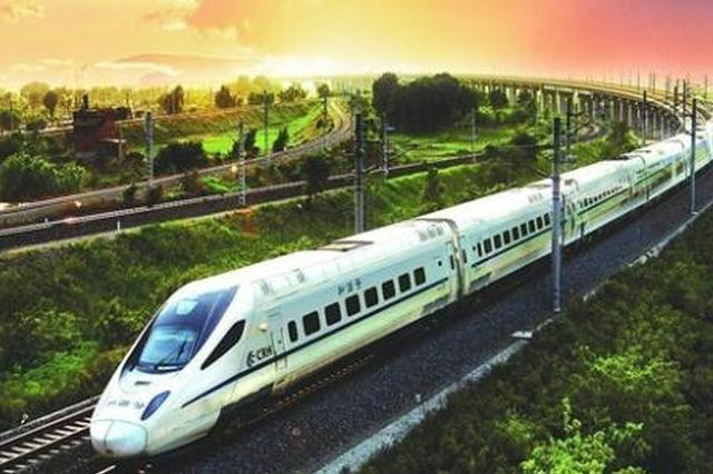 哈尔滨到北京加开16趟高铁卧铺列车 说走就走图片 51485 640x426