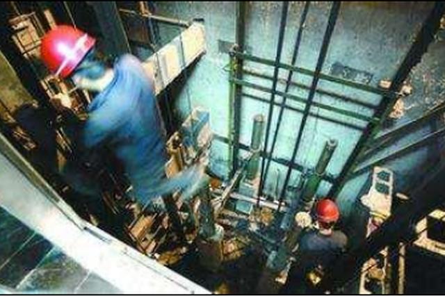 哈尔滨市4家企业58部电梯未年检被责令整改