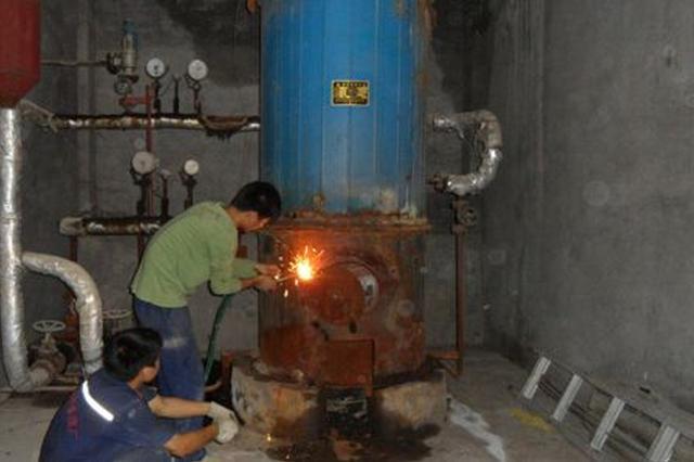 拆并燃煤小锅炉 哈尔滨深冬空气质量好于往年同期