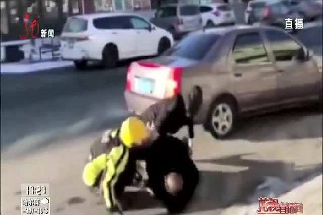 """齐齐哈尔外卖小哥被打闹剧没火 """"导演""""却栽了"""