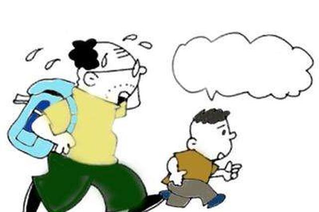 大庆孩子放假比上学还累 过度补课易产生厌学心理