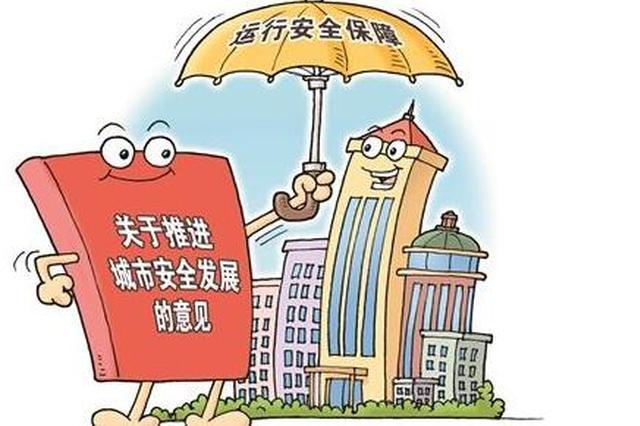 """佳木斯打造稳定生活环境 蝉联""""中国最安全城市"""""""