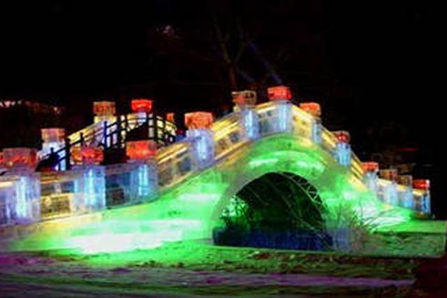 哈尔滨市百名优秀志愿者免费观赏冰灯游园会