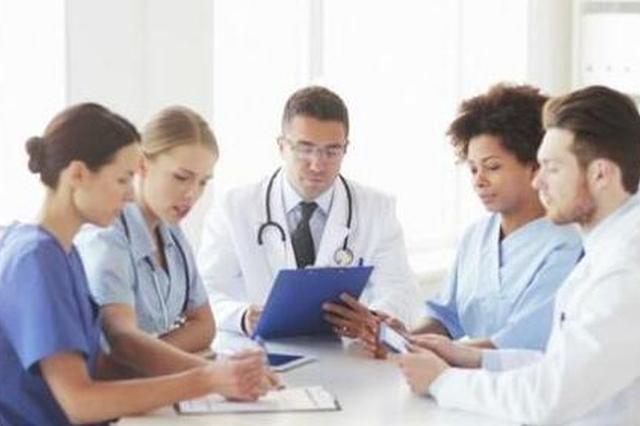 黑龙江神经内科专科联盟成立 覆盖省内14家医院