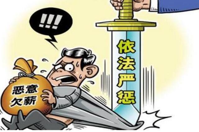 黑龙江开展打击恶意欠薪行动 确保农民工劳有所得