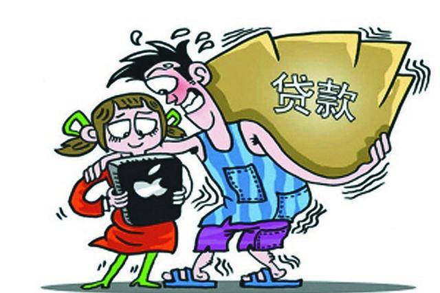 """鹤城两女子手机借朋友""""投票"""" 竟被网贷2万元"""