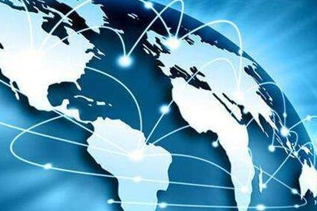 2017年牡丹江市出口贸易额达102.2亿元 居全省首位