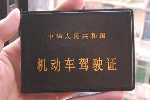大庆每周六9时至11时30分正常换证 检车可去两个地方