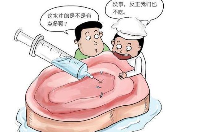 大庆市民买到注水肉可拨打电话举报 举报电话6377273