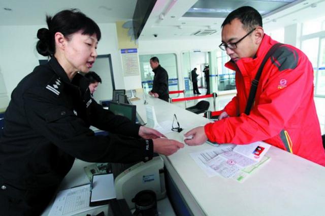 黑龙江启动跨地市户口迁移一地办结 居民省事又省钱