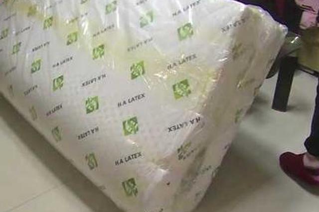 女子越南重金购乳胶垫 一查是国货还是三无产品