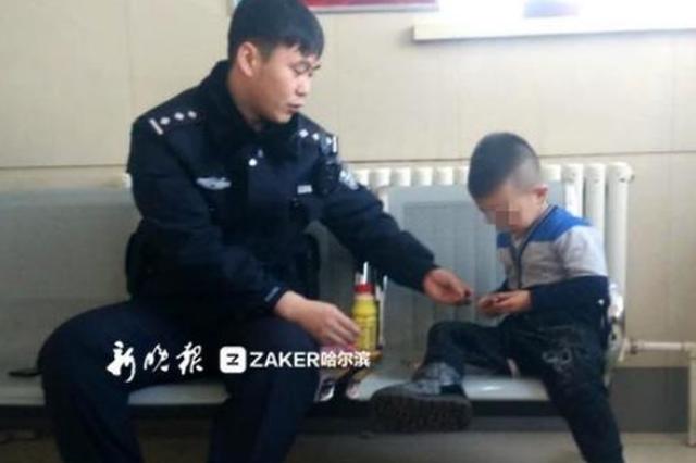 趁家人不注意溜出门 哈尔滨5岁男童穿单衣街头被冻哭