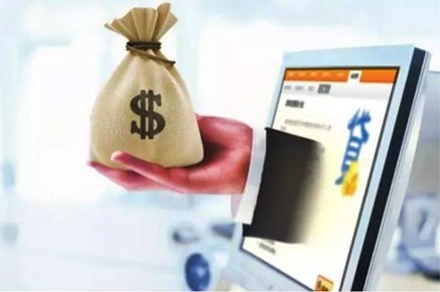 黑龙江省本外币贷款余额19466亿元 同比增长7.6%
