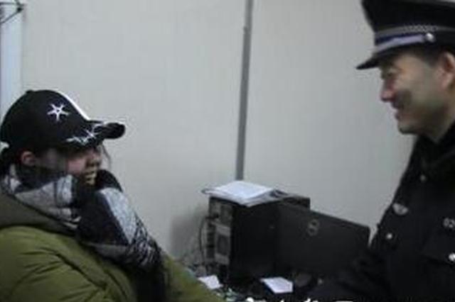 """俄留学生过安检时丢护照 铁路警察""""追火车""""找回"""