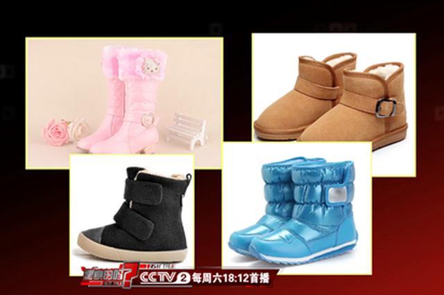 儿童不宜穿雪地靴? 专家:缺陷产品会致畸形发育