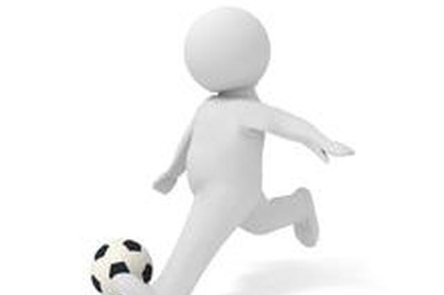 黑龙江省青少年校园雪地足球联赛在哈尔滨落幕