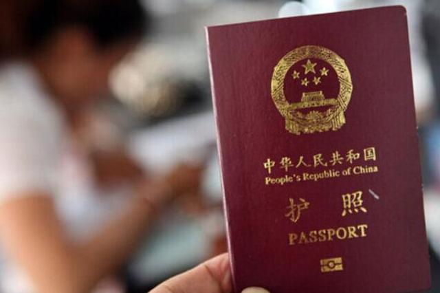 哈尔滨护照、港澳通行证等7个工作日内办结