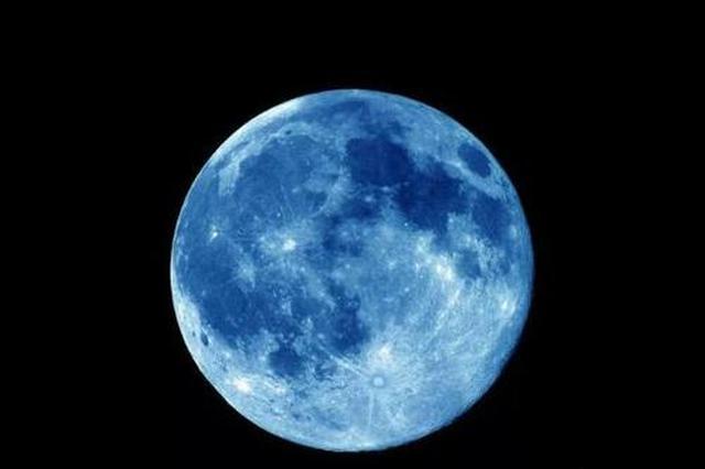 """紫金山天文台:超级""""蓝""""月全食将登全球天幕(图)"""